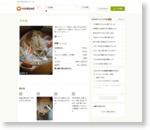 豆乳鍋 by kazz72 [クックパッド] 簡単おいしいみんなのレシピが161万品