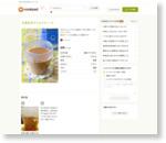生姜紅茶でミルクティー☆ by naonaos [クックパッド] 簡単おいしいみんなのレシピが159万品