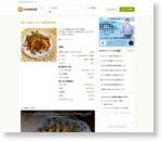 豚こま★たけのこ★青椒肉絲 by ぷくっとぷくまる [クックパッド] 簡単おいしいみんなのレシピが169万品