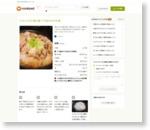 とろっとろ大根と豚バラ肉のみぞれ煮 by creperie [クックパッド] 簡単おいしいみんなのレシピが161万品