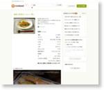 塩鮭と野菜のヘルシー蒸し by クックエイチ [クックパッド] 簡単おいしいみんなのレシピが163万品