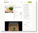魅惑のベトナム料理★フォー by Re:雪 [クックパッド] 簡単おいしいみんなのレシピが165万品