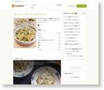 やみつき☆〜ささみときゅうりのごまサラダ by ちぃトン [クックパッド] 簡単おいしいみんなのレシピが159万品