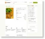 基本の味噌ドレッシング by 毎日おかあちゃん [クックパッド] 簡単おいしいみんなのレシピが159万品