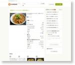 【農家のレシピ】もやしの豚味噌どん by FarmersK [クックパッド] 簡単おいしいみんなのレシピが160万品