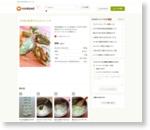 ☆HM抹茶チョコスコーン☆ by ☆栄養士のれしぴ☆ [クックパッド] 簡単おいしいみんなのレシピが170万品