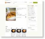 アメリカ☆グリルドチーズサンドイッチ by pali [クックパッド] 簡単おいしいみんなのレシピが159万品