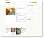 簡単!フカフカっ私のお豆腐ケーキ☆ by Satsuki519 [クックパッド] 簡単おいしいみんなのレシピが159万品