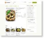 簡単あと一品*焼きナスの生姜めんつゆ by JUNちゃン [クックパッド] 簡単おいしいみんなのレシピが159万品