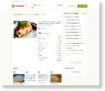 おからとヨーグルトで濃厚チーズケーキ by sayata [クックパッド] 簡単おいしいみんなのレシピが159万品