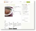 ツナ缶で簡単♪油みそ(沖縄の常備菜) by は~とふるるん♫♬ [クックパッド] 簡単おいしいみんなのレシピが170万品