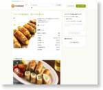 アスパラの豚肉巻き✿照りマヨ生姜たれ✿ by ぽっぽっぽ☆ [クックパッド] 簡単おいしいみんなのレシピが159万品