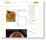 止まらない♪トマトとキャベツのチキンしちゅー* by みき姫 [クックパッド] 簡単おいしいみんなのレシピが166万品