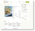 旦那が喜ぶ!豚肉チャーハン by チェリー食堂 [クックパッド] 簡単おいしいみんなのレシピが159万品