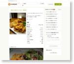 ✽鶏むね肉のクリスピー唐揚げ✽ by ルンママ [クックパッド] 簡単おいしいみんなのレシピが166万品