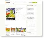 ヨーグルト&アボカドのディップ by オレンジデイ [クックパッド] 簡単おいしいみんなのレシピが159万品