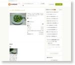 シーザーサラダドレッシング by FarmersK [クックパッド] 簡単おいしいみんなのレシピが159万品