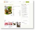 ★ささみでみぞれ煮★簡単&節約 by be*be [クックパッド] 簡単おいしいみんなのレシピが159万品