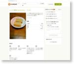 レンジで簡単!もちもちきなこ ういろう by のりっち10 [クックパッド] 簡単おいしいみんなのレシピが159万品