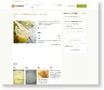 電子レンジで簡単節約☆あま~い手作り練乳 by AyakoOOOOO [クックパッド] 簡単おいしいみんなのレシピが159万品