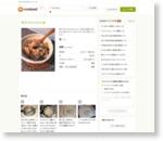 寒天のわらびもち風 by きなり [クックパッド] 簡単おいしいみんなのレシピが159万品