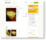 アボカド+小松菜+バナナの酵素ジュース by りんごもぐもぐ [クックパッド] 簡単おいしいみんなのレシピが159万品