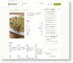 パラパラな納豆チャーハン!コツは…☆ by なおナナmama [クックパッド] 簡単おいしいみんなのレシピが159万品