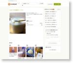 LG21で自家製ヨーグルト by mangoxx [クックパッド] 簡単おいしいみんなのレシピが159万品