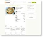 トースターで簡単!生地から作る自家製ピザ by sizkawa [クックパッド] 簡単おいしいみんなのレシピが159万品