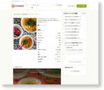 残り野菜で酸辣湯(サンラータン) by せつぶんひじき [クックパッド] 簡単おいしいみんなのレシピが163万品
