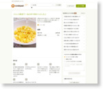 ストレス解消?!〜私のゆで卵のつぶし方♪ by まっちー食堂 [クックパッド] 簡単おいしいみんなのレシピが164万品