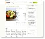 アボカド×鶏もも肉の塩だれバター炒め by berry+ [クックパッド] 簡単おいしいみんなのレシピが166万品
