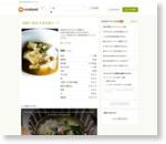 【風邪に速効!】生姜豆腐スープ by よっぱげ [クックパッド] 簡単おいしいみんなのレシピが159万品