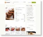 ✿チョコレートチーズケーキ✿ by しなもろ~るs [クックパッド] 簡単おいしいみんなのレシピが160万品
