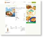 コロコロ野菜とミニトマトのピクルス by ミツカン [クックパッド] 簡単おいしいみんなのレシピが163万品
