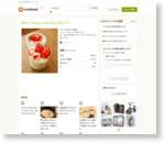 卵なし!牛乳なし!とろとろ♪豆乳プリン by りょーーーこ [クックパッド] 簡単おいしいみんなのレシピが159万品