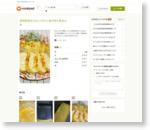 調理師直伝!めんつゆだし巻き卵の黄金比率 by しるびー1978 [クックパッド] 簡単おいしいみんなのレシピが168万品