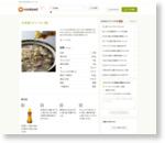 白菜鍋(ビェンロー) by かどや製油 [クックパッド] 簡単おいしいみんなのレシピが161万品