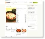 ザ・イタリアン鍋 by クッキングパパレシピ [クックパッド] 簡単おいしいみんなのレシピが161万品
