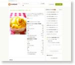 チョコなしバレンタイン♡プチチーズケーキ by ほっこり~の [クックパッド] 簡単おいしいみんなのレシピが163万品