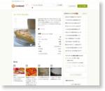 ヨーグルトポムポム by ochikeron [クックパッド] 簡単おいしいみんなのレシピが159万品