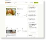 チンたま!たまねぎ×レンジで☆ by ✿haru✿ [クックパッド] 簡単おいしいみんなのレシピが167万品