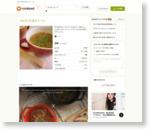 玉ねぎと生姜のスープ。 by ラビー [クックパッド] 簡単おいしいみんなのレシピが159万品
