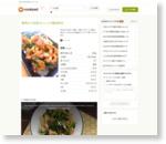 豚肉と小松菜のニンニク醤油炒め by エルン♪ [クックパッド] 簡単おいしいみんなのレシピが159万品