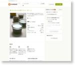 柔らかふるふる☆寒天コーヒーゼリー♪ by けゆあ [クックパッド] 簡単おいしいみんなのレシピが159万品