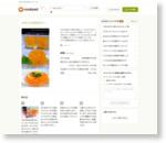 みかんの缶詰ゼリー by シルフィー [クックパッド] 簡単おいしいみんなのレシピが166万品