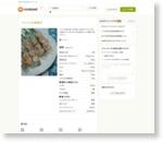 ベトナム生春巻き by sayahk [クックパッド] 簡単おいしいみんなのレシピが165万品