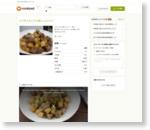 ピリ辛ころころ大根とこんにゃく by お茶丸 [クックパッド] 簡単おいしいみんなのレシピが165万品