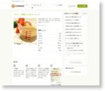 ミキサーで簡単♪ごまドレッシング by かおたんママ* [クックパッド] 簡単おいしいみんなのレシピが159万品