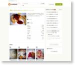 美味♪本当におから入ってるッ?ハンバーグ by ahiru210 [クックパッド] 簡単おいしいみんなのレシピが163万品